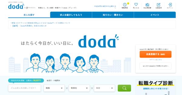 dodaTOP画像